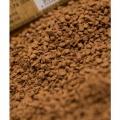 Káva instantní 100% BRAZÍLIE