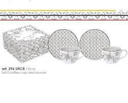NUOVA R2S Porcelánový šálek s podšálkem 110ml s dekorem sada 2ks - URBAN CHIC BLACK